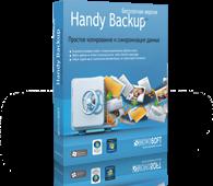 Handy Backup Free