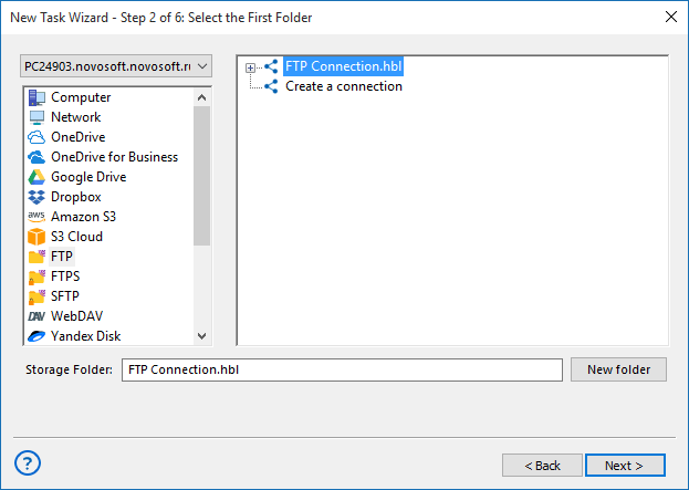 Creating a Configuration for FTP Automatic Sync