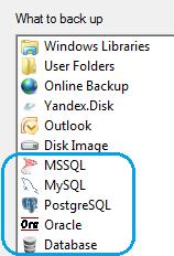 Backup database server content