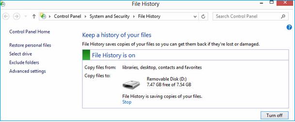 Встроенное средство File History для бэкапа Windows 8