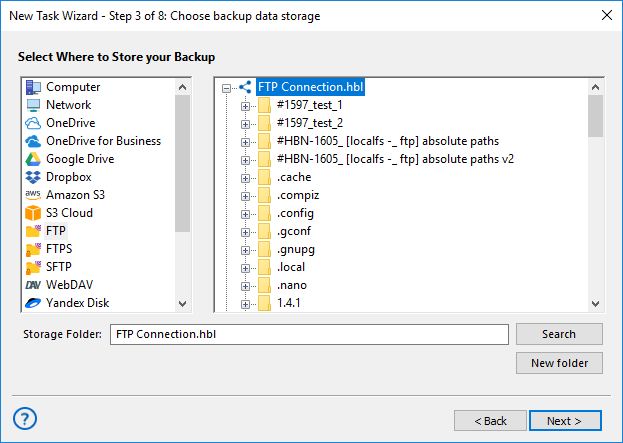 Choose GFS Backup Storage