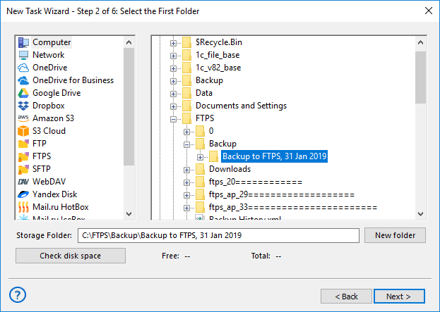 Step 2 - select the first folder for synchronization in simple mode