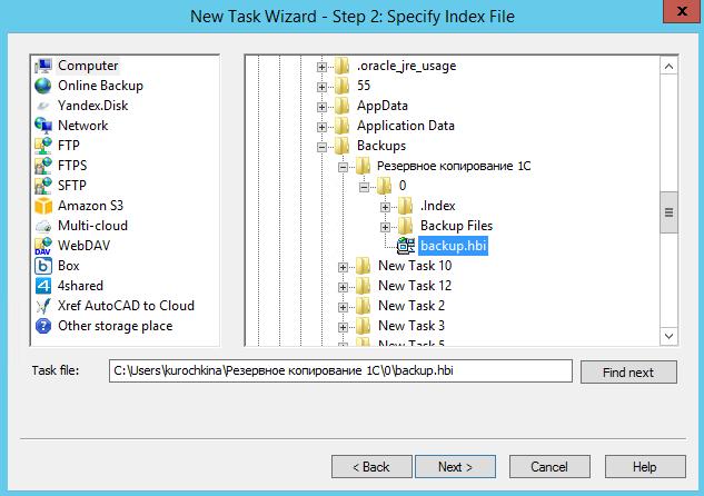 Выбор backup.hbi для  восстановления базы 1С с помощью Handy Backup