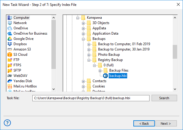 Selecting index file to restore Registry data
